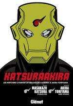 Katsuraakira