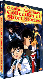 Gosho Aoyama's - Collection of Short Stories