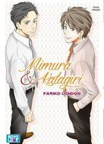 Mimura et Katagiri