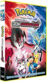 Pokémon - film 17 : Diancie et le cocon de l'annihilation