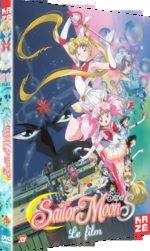 Sailor Moon Super S