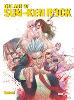 The Art of Sun-Ken Rock