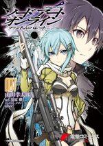 Sword art online - Phantom bullet