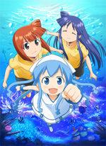 Shinryaku ! Ika Musume