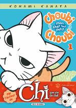 Choubi-choubi, mon chat tout petit