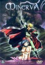 Fencer of Minerva