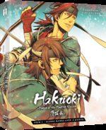 Hakuoki Film 1 Danse sanglante à Kyoto