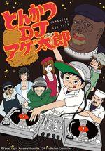 Tonkatsu DJ