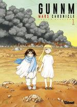 Gunnm Mars Chronicle Manga