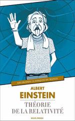 La théorie de la relativité