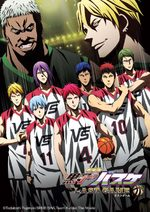 Kuroko's Basket - Last Game