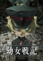 Yôjo Senki – Saga of Tanya the Evil