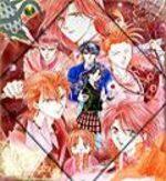 Fushigi Yûgi - Gaiden Novels