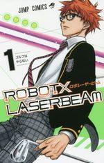 ROBOT×LASERBEAM