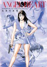 Tsukasa Hojo Angel Heart Color & Monochrome Illustrations