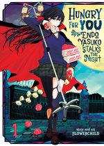 Endo Yasuko wa Yomayoichou ni Kakureteru