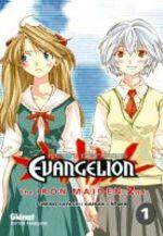 Evangelion - The Iron Maide 2nd
