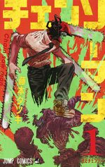 Chainsaw Man
