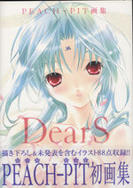 Dears Illustrations - Peach Pit