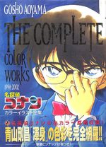 Gosho Aoyama - The Complete Color Works