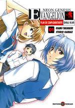 Evangelion - Plan de Complémentarité Shinji Ikari