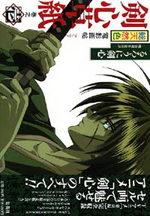 Kenshin le vagabond