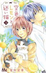 Stray Cat and Sky Lemon