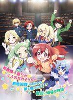 Maesetsu - Opening Act