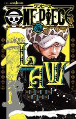 One Piece - Law