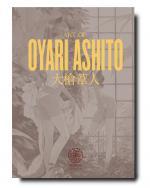 Art of Oyari Ashito