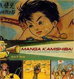 Manga Kamishibai - Du théâtre de papier à la BD japonaise