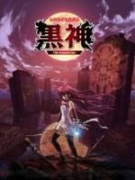 Kurokami - The Animation