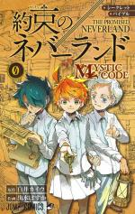The Promised Neverland - Mystic Code