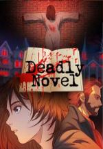 Deadly Novel