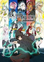 Build Divide - #000000- Code Black