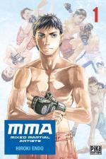 All Rounder Meguru