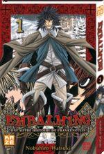 Embalming - Une Autre Histoire de Frankenstein