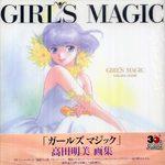 Akemi takada - girl's magic