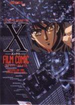 X Film Comic The destiny war
