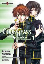 Code Geass - Suzaku of the Counterattack
