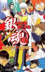 3-Z Class's Ginpachi-Sensei