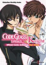 Code Geass Knight for Girls