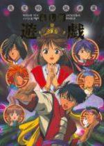 Fushigi Yugi Manga Illustrations 2