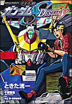 Kidou Senshi Gundam SEED Destiny Astray
