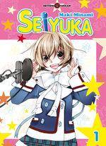 Seiyuka