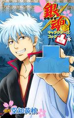 Gintama - Character Book