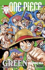 One Piece Green (Secret Pieces)