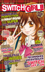 Switch Girl!! - Special Book