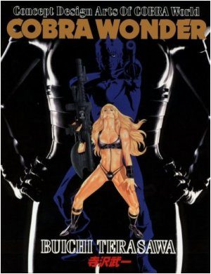 couverture, jaquette Cobra Wonder - Concept Design Arts Of Cobra World