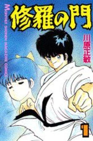 Shura no Mon Manga